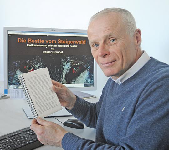 Rainer Greubel